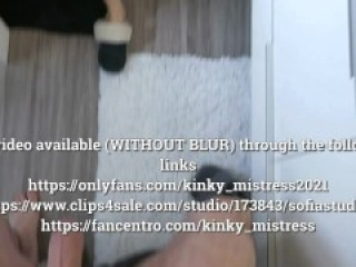 Ballbusting the Bully in the Changeroom POV